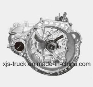 Chery Car Transmission Qr519mha Qr519mhe Qr519mhj pictures & photos