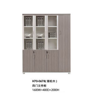 Commercial Office Furniture Office File Cabinet Modular Cabinet (H70-0678) pictures & photos