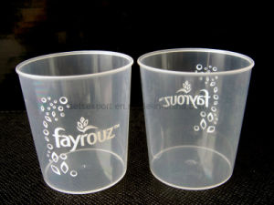 65ml PP Shot Glass with Logo Printed