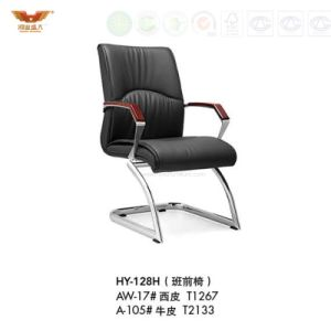 High Quality Office Leather Chair with Armrest (HY-128H) pictures & photos
