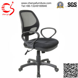 Mesh Middle Back Fashionable Staff Office Chair (CY-C2016-3 TG)