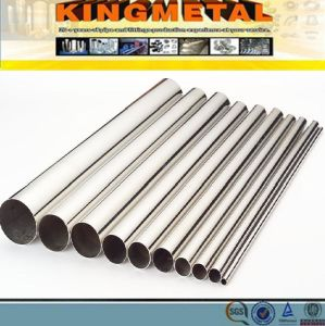 ASTM Standard Stainless Steel Pipe/Seamless Steel Pipe pictures & photos