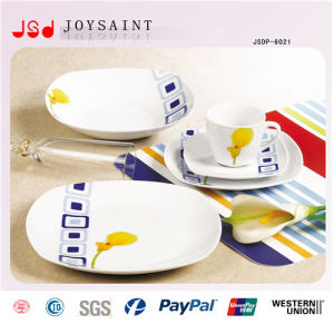 Hot Selling Squared Dinner Set (JSD116-S027) pictures & photos