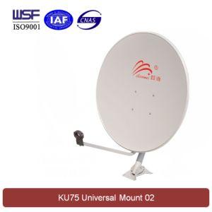 Ku 75cm Satellite Dish Antenna (Universal Mount 02) pictures & photos