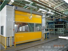 New Design Automatic Rolling Door