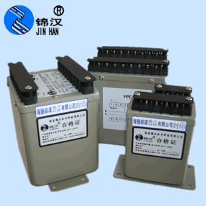 3p4w AC Avtive Power and Energy Combined Transducer