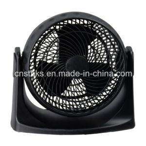 Turbo Fan with 9inch Fan