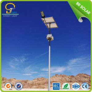 8m 60W LED Solar Street Lights High Efficienfy Soncap Certificated pictures & photos
