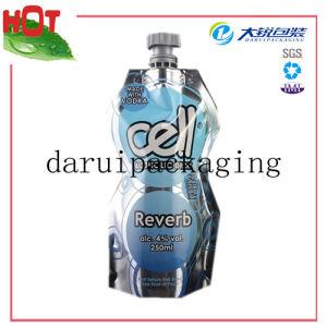 Foldable Sport Water Bottle