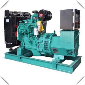85kw Cummins Diesel Generating Set (6BT5.9-G2)