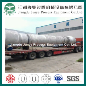 Heat Recover Steam Generator with Jacket Style pictures & photos