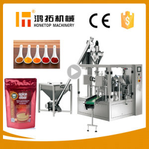 Seasoning Powder Pouch Packing Machine pictures & photos