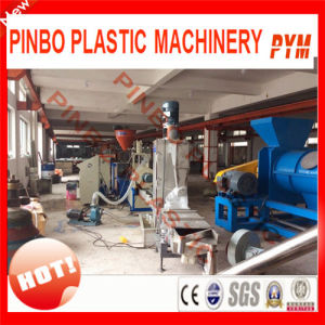 Single Screw Cylinder Plastic Film Recycling Machine pictures & photos