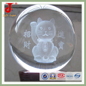 Clear Animal Laser Engraving (JD-CB-105) pictures & photos