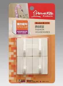 Plastic Adhesvie Hook (HK014) for Household Products