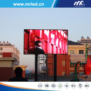 Mrled 2016 Advertising P16 Outdoor LED Display Screen Withthree Side pictures & photos