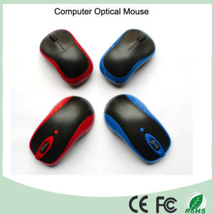 Made in China Cheapest 3D Mouse Optical (M-809) pictures & photos