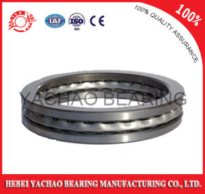 Thrust Ball Bearing (51414)