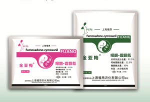Agriculture Chemicals Fungal Plant Diseases Fungicide and Bactericide Cymoxanil & Famoxadone pictures & photos