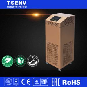 Air Purification Air Filter Mobile Type Humidifier Air Refresher Air Purifier C pictures & photos