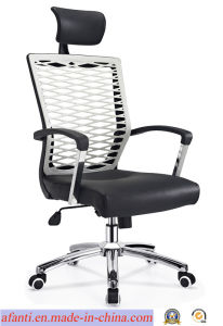 Modern Office Leather Swivel Ergonomic Executive Manager Chair (A616E) pictures & photos