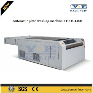 PLC Control Full Automatic Flexo Plate Washing out Machine (YEXB Series) pictures & photos
