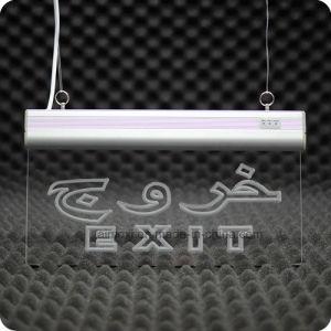 LED Emergency Exit Sign Light (375*205*20mm)
