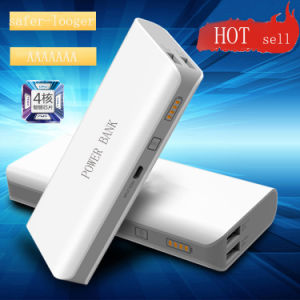 Dual Outputs Embedded Integrated Charge and Discharge Cable 15000mAh Power Bank pictures & photos