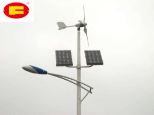 Solar Street Light Hybrid with Wind