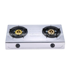 2 Burners Stainless Steel Indian Brass Burner Cap Gas Cooker/Gas Stove pictures & photos