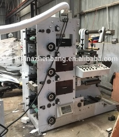 High Speed Flexographic Printing Machine (RY-320-4C) pictures & photos