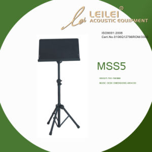 Folding Adjustable Music Stand with Carrying Bag (MSS5) pictures & photos