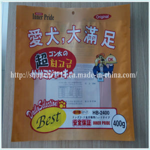 Three Side Seal Pouches/Flat Pet Food Plastic Bags pictures & photos