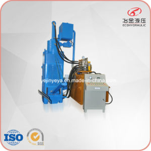 Sbj-250e Scrap Metal Chip Briquette Machine with PLC Automatic Control pictures & photos