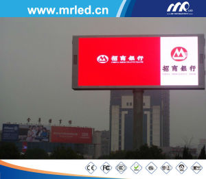 Mrled P8mm Outdoor Die-Casting LED Display Sign Board with IP65/IP54 (SMD3535) pictures & photos