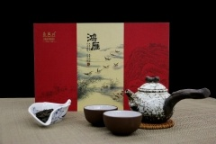 Swan Goose Brick Tea (Gift Set) pictures & photos