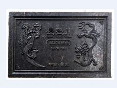 Dragon & Phoenix Tea Brick pictures & photos