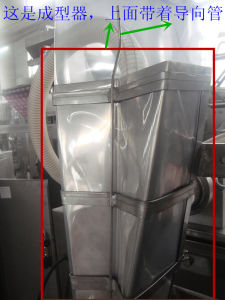 Price Pouch Packing Machine in India (Y-500S) pictures & photos