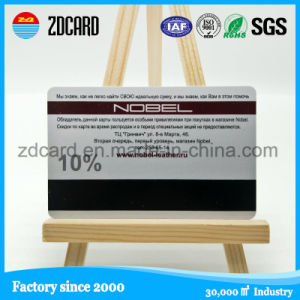 New Product Silver Hico Blank Magnetic Stripe Card with Sle4428 Chip pictures & photos