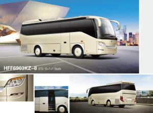 Ankai Hff6121K40q Coach--12m Series Bus /Coach pictures & photos