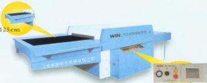 Garment Fusing Machine (NHG-1000Q-A)