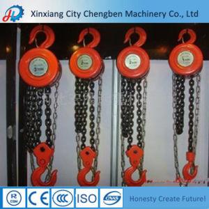 Hsz Series 3ton Chain Hoist, Chain Block, Manual Hoist pictures & photos