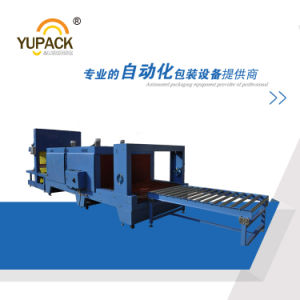 Automatic Shrink Film Machine for Rock Wool Board pictures & photos