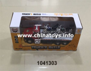 Plastic RC Car Toys, 4 CH Remote Control Container Truck (1041304) pictures & photos