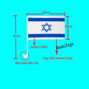 Israel Window Car Flag with Plastic Pole pictures & photos