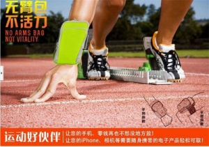 Running Wear Mobile Phone Armband Bag pictures & photos