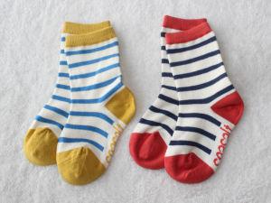 Babies Lovely Bamboo Soft Socks