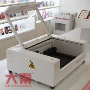 Custom Phone Screen Protector Laser Cutting Machine Price pictures & photos