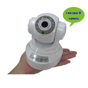 HD P2p Wireless PTZ Surveillance Camera Support 32g SD Card with Onvif pictures & photos