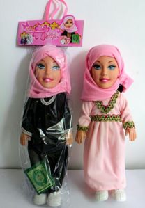 Muslime Dolls Have Music (The Koran) pictures & photos